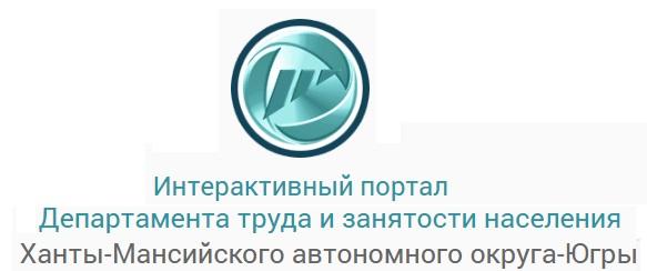 Интерактивный портал
